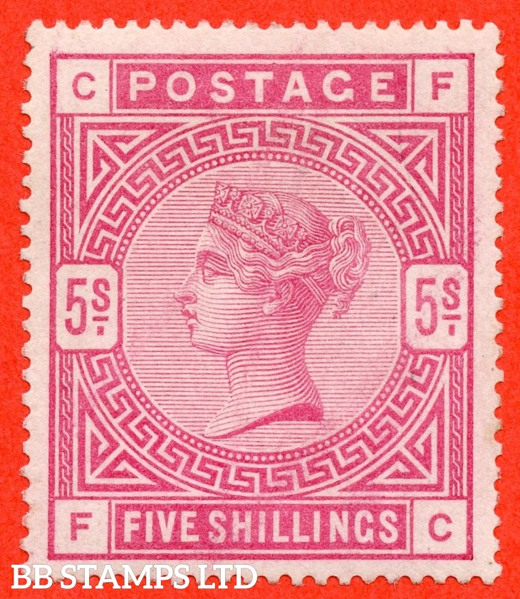 "SG. 180. K12 (1). "" FC "". 5/- Rose. A fine lightly mounted mint example."