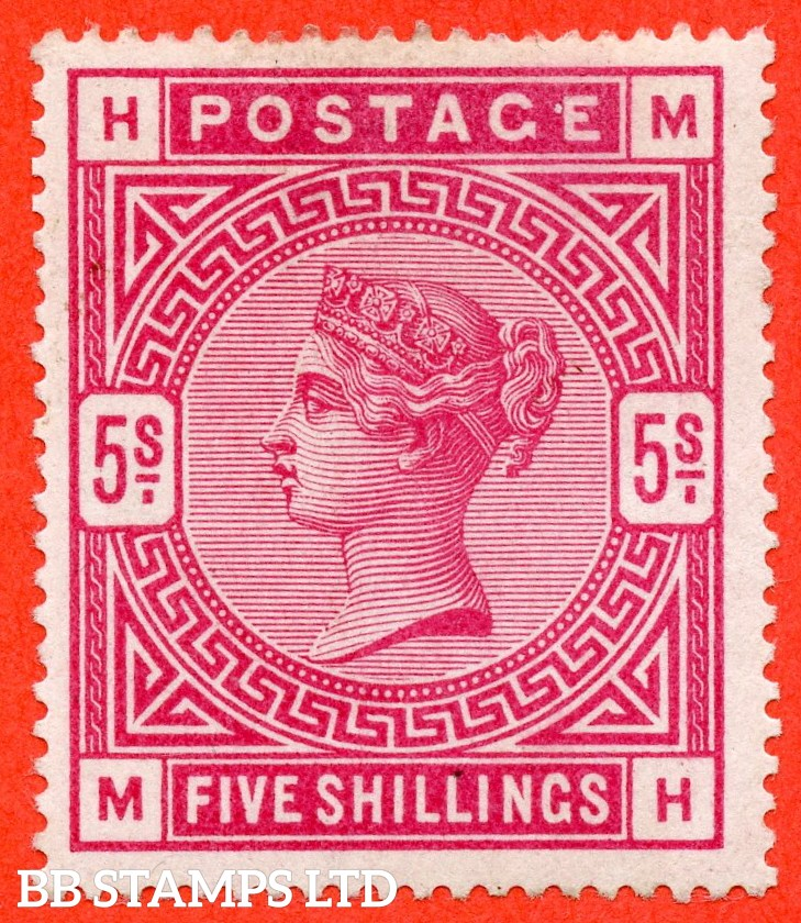 """SG. 180. K12 (1). """" MH """". 5/- Rose. A fine lightly mounted mint example."""
