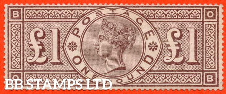 """SG. 186. K16. """" QB """". £1.00 Brown - Lilac. A fine lightly mounted mint example of this RARE mint Victorian issue complete with Brandon certificate."""