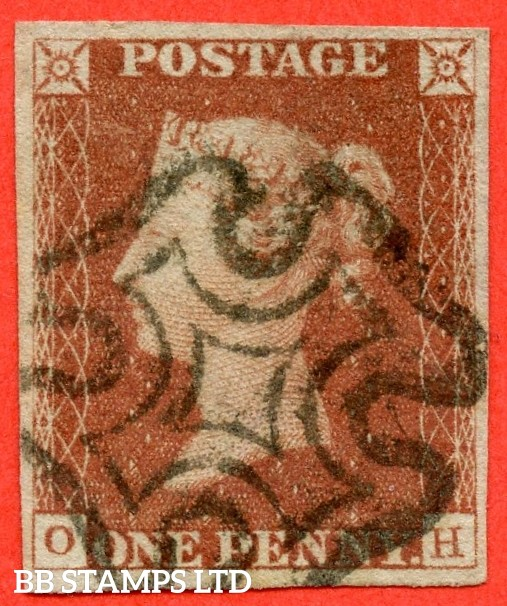 "SG. 7. A2. AS6. "" OH "". 1d red brown. Plate 1b. A very fine used example cancelled by a black maltese cross with the "" Ray flaws 10 / 7 NW square "" variety.."