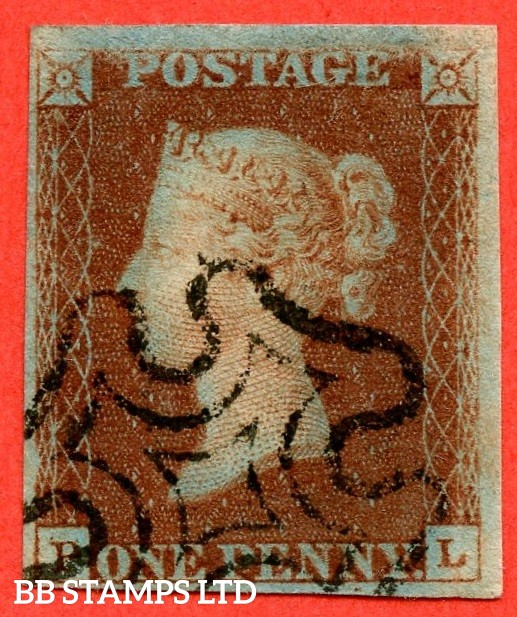 """SG. 7. AS26. """" PL """". 1d red brown. Plate 5. A very fine used example of this scarce 1d red from black plate cancelled by a black maltese cross. With the variety """" guide dot in SE square """"."""
