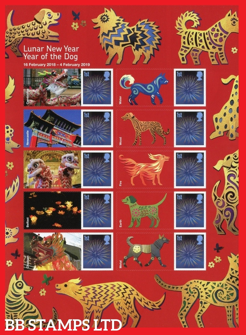 2017 Lunar Year of the Dog half sheet of 10 with labels. Half supplied may vary from the one shown. Stamps as self adhesive SG. 2823 Printed in Litho. For Complete Sheet, see Smilers Sheets