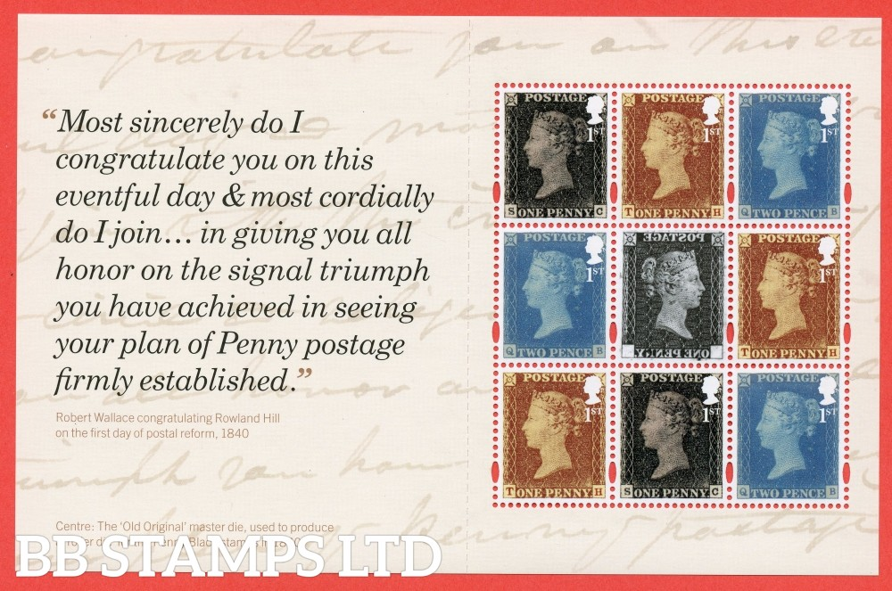 1st Class x 8 Commemorative's From DY16 ( Penny Red ) ( Pane 2 )