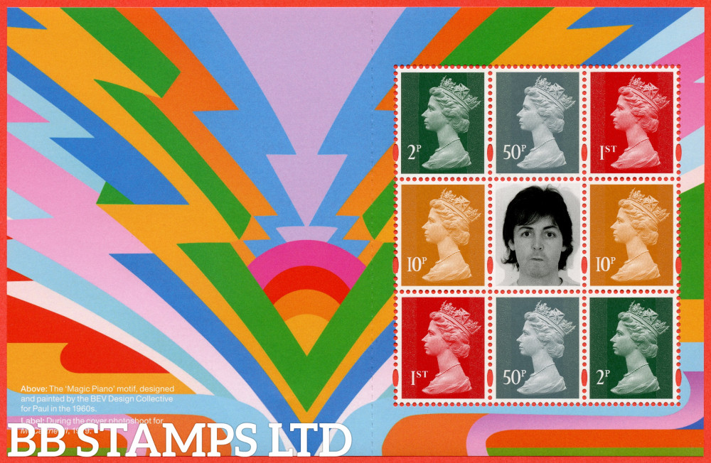 2021 Paul McCartney 2x0.02,2x0.10,2x0.50,2x1st (Pane 4) from DY38 (28.05.21)