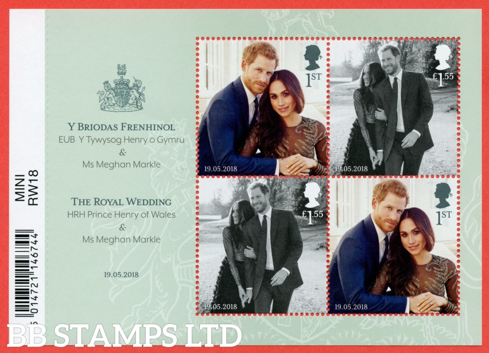 2018 Royal Wedding HRH Prince Henry & Ms Meghan Markle Minisheet - WITH BARCODE