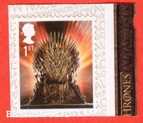 1st Class S/A Game of Thrones - The Iron Throne