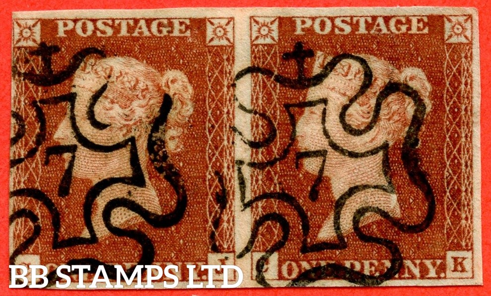 """SG. 8m. B1 (1) ug. BS22. """" CJ CK """". 1d red - brown. """" 7 """" in maltese cross. Plate 33. A very fine used horizontal pair with the """" 1842/3 Ray flaws """" variety."""