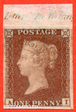 """SG. 8. B1 (1). BS32. """" AI """". 1d red brown. Plate 125. A very fine top margin inscriptional IMPRIMATUR. With the """" mark in SW square above and to left of lower left serif of ' A ' """" variety."""