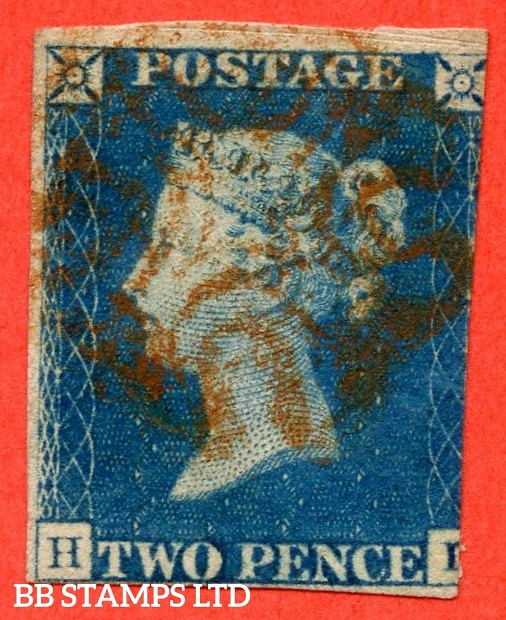 """SG. 5. D1 (2) ua.  DS5. """" HI """". 2d blue. Plate 1. A good used example with the """"  Ray flaw 2 & 10 NE square """" variety."""