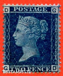 "SG. 45. G2. "" GD "". 2d blue. Plate 12. A SUPERB UNMOUNTED MINT example."