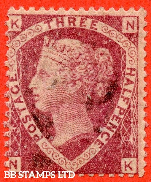 """SG. 51/52. G6."""" NK """". 1½d rose red. Plate 3. A very fine UNMOUNTED MINT example."""
