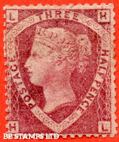 "SG. 51/52. G6."" HL "". 1½d rose red. Plate 1. A fine mounted mint example."