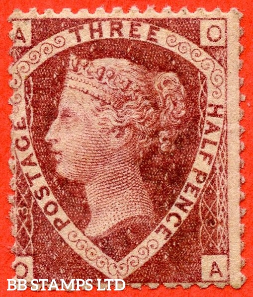 """SG. 51/52. G6."""" OA """". 1½d rose red. Plate 3. A very fine UNMOUNTED MINT example."""