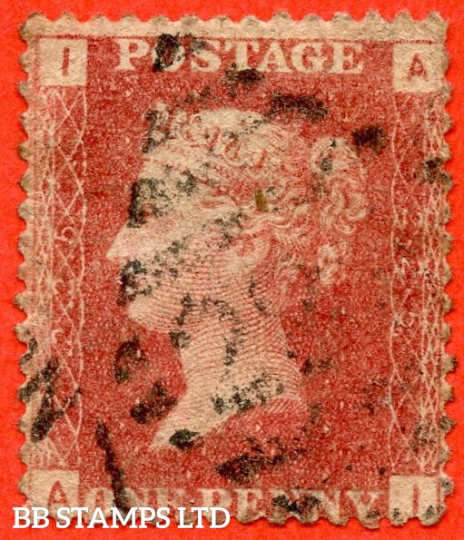 """SG. 43/44. G1. """" AI """". 1d Rose - red plate 225. A fine used example."""