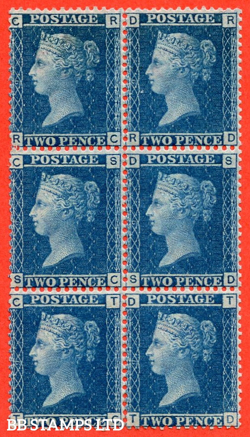 """SG. 45. G2. """" RC RD SC SD TC TD """". 2d blue. Plate 9. A very fine UNMOUNTED MINT vertical block of 6. A very scarce multiple these days."""