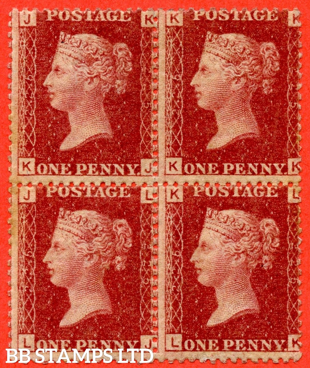 """SG. 43/44. """" KJ KK LJ LK """". 1d Rose - red plate 225.  A very fine ( 2 stamps UNMOUNTED MINT ) mint block of 4. A RARE multiple these days."""