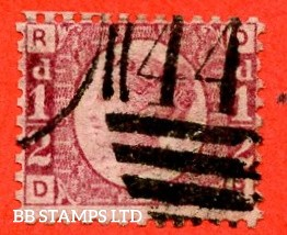 """SG. 48/49. G4. """" DR """". ½d Rose - red plate 9. A fine used example of this difficult plate number."""