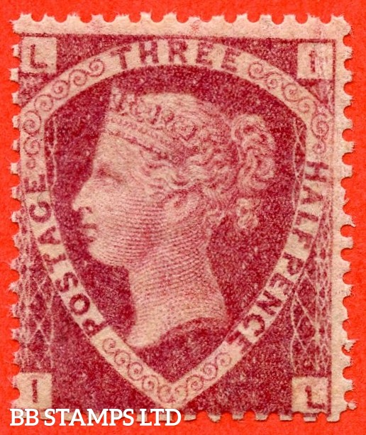 """SG. 51/52. G6."""" IL """". 1½d rose red. Plate 1. A very fine UNMOUNTED MINT example."""