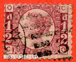 """SG. 48/49. G4. """" CO """". ½d Rose - red plate 9. A fine used example of this difficult plate number."""