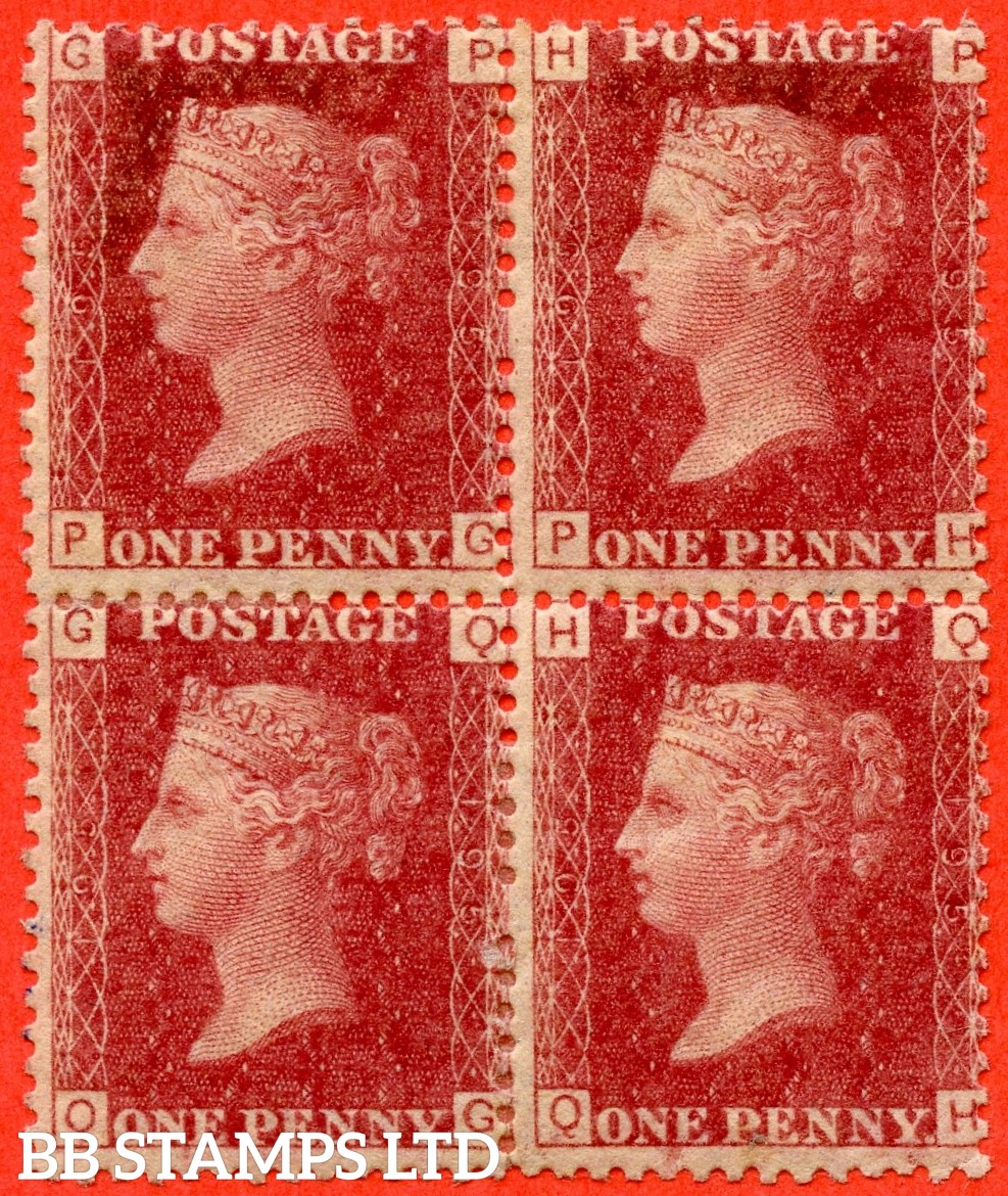 """SG. 43/44. """" PG PH QG QH """" 1d red. Plate 195. A very fine mint ( 2 stamps UNMOUNTED MINT ) block of 4."""