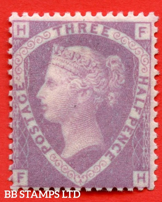 "SG. 53a. G5. "" FH "" 1½d "" Rosy - Mauve. A superb UNMOUNTED MINT example of this scarce stamp."