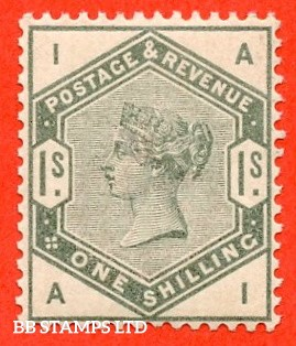 "SG. 196. K26. "" AI "". 1/- dull green. A fine UNMOUNTED MINT example of this difficult mint Victorian stamp."