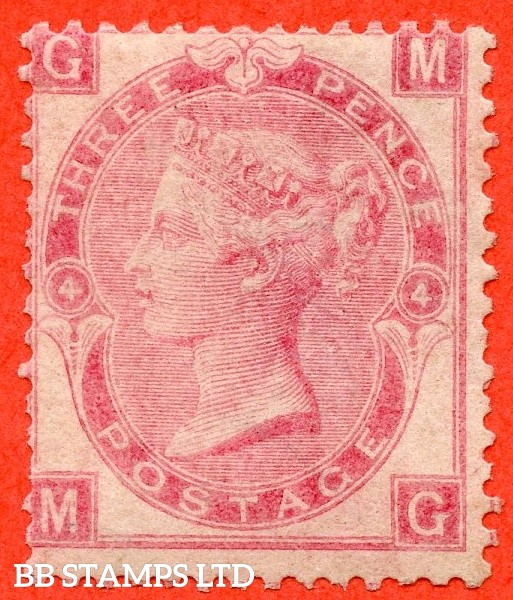 """SG. 92. J28. """" MG """". 3d Rose. Plate 4. A decent average mounted mint example of this RARE Victorian mint stamp."""