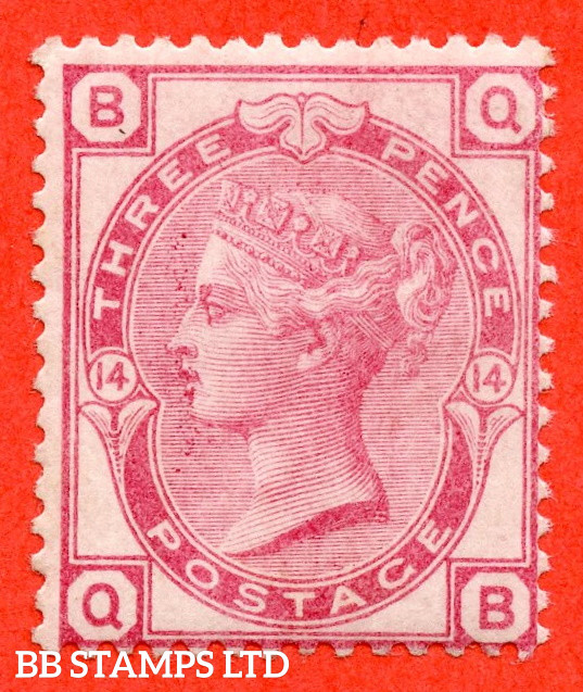 """SG. 143. J38. """" QB """". 3d Rose plate 14. A super UNMOUNTED MINT example."""