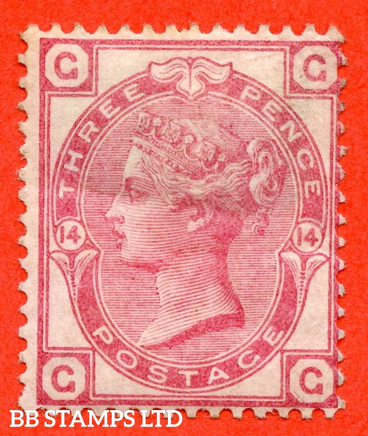 """SG. 143. J38. """" GG """". 3d Rose plate 14. A fine mounted mint example."""
