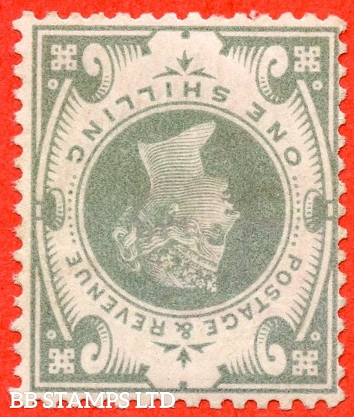 SG. 211 wi. Variety K40 (2) a. 1/- grey green. INVERTED WATERMARK. A super UNMOUNTED MINT example of this RARE Victorian variety.