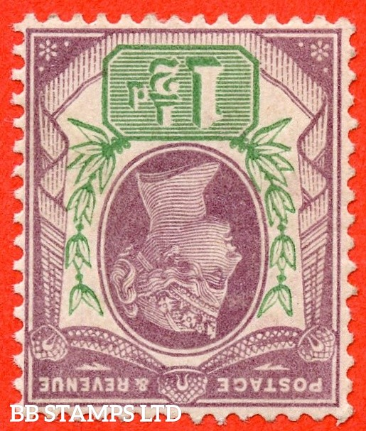 SG. 198 wi. K29 (2) b. 1½d dull purple & pale green. A superb UNMOUNTED MINT example with INVERTED WATERMARK complete with BPA certificate.