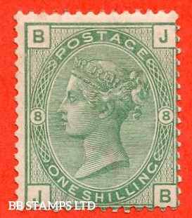 "SG. 150. J108. "" JB "". 1/- green. Plate 8. A fine UNMOUNTED MINT example of this difficult mint Victorian stamp."