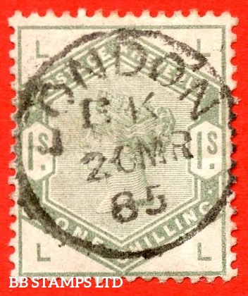 "SG. 196. K26. "" LL "". 1/- dull green. A super "" 20th March 1885 LONDON "" CDS used example of this difficult Victorian stamp."