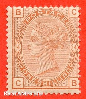 "SG. 163. J117. "" CB "".1/- orange - brown. Plate 14. A fine UNMOUNTED MINT example."