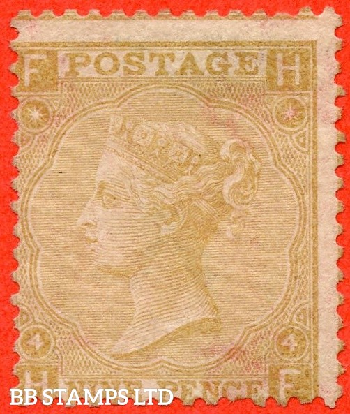 """SG. 98. J94. """" HF """". 9d straw plate 4. A decent average mint example of this scarce Victorian issue."""