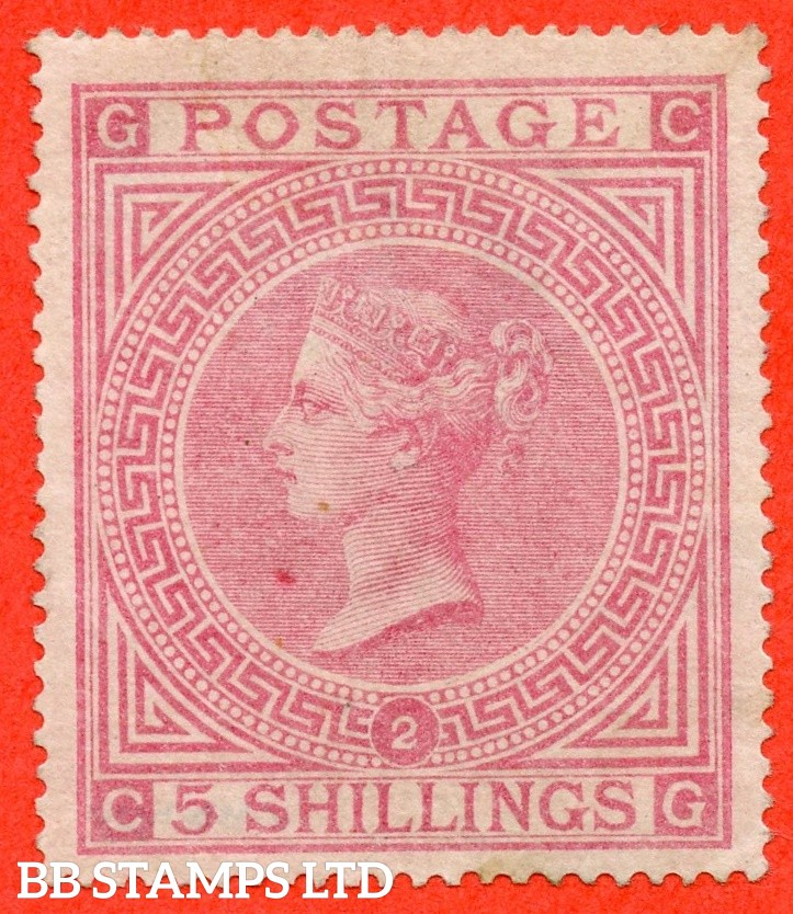 "SG. 127. J122. "" CG "". 5/- Pale rose. Plate 2. A decent average mounted mint example."