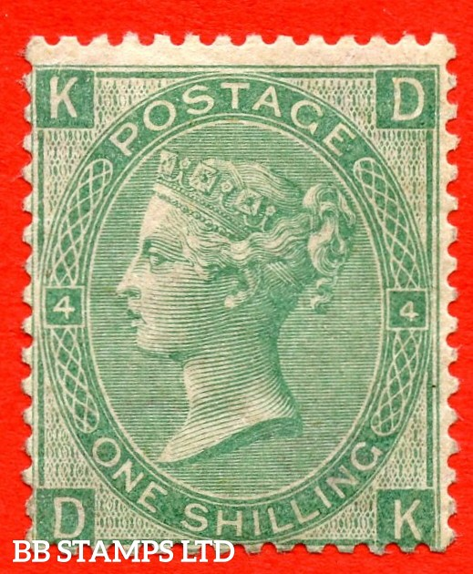"SG. 101. J103. "" DK "". 1/- Green plate 4. A fine mounted mint example of this scarce Victorian issue."