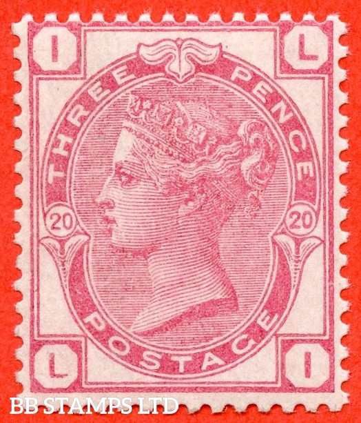 """SG. 158. J45. """" LI """". 3d  Rose. Plate 20. A very fine UNMOUNTED MINT example."""