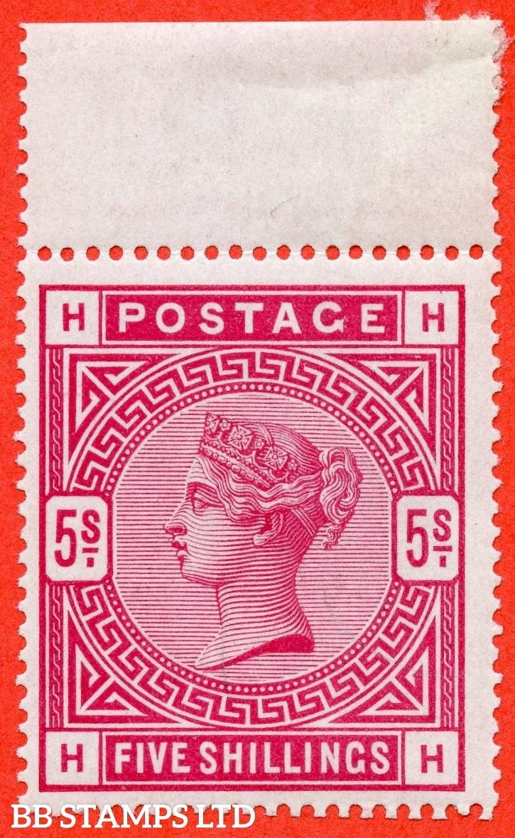 """SG. 181. K12 (2). """" HH """". 5/- Crimson. A very fine UNMOUNTED MINT top marginal example."""