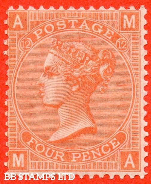 "SG. 94. J59. "" MA "". 4d Vermilion. Plate 12. A super UNMOUNTED MINT mint example complete with Brandon certificate."
