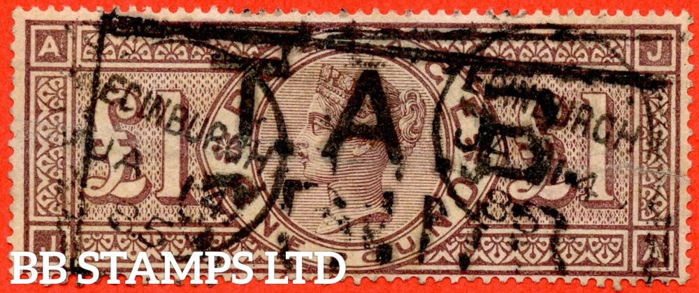"""SG. 185. K15. """" JA """". £1.00 Brown - Lilac. A good """" January 14th 1885 EDINBRUGH """" used example of this RARE Victorian high value."""