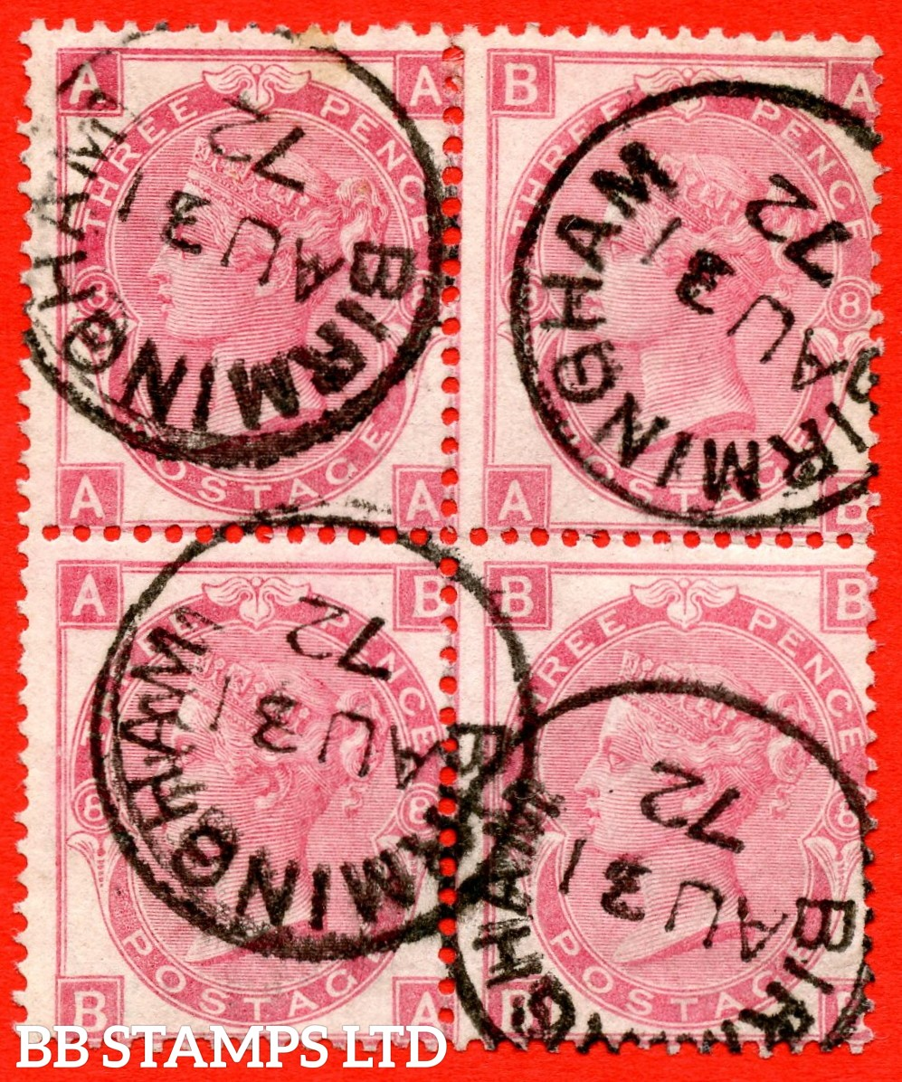 "SG. 103. J33. "" AA AB BA BB "" 3d Rose plate 8. A very fine "" 31st August 1872 BIRMINGHAM "" CDS used block of 4."