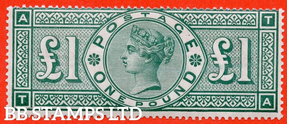 "SG. 212 a. K17 a. £1.00 Green "" TA "". FRAME BREAK. A very fine mounted mint example of this RARE mint Victorian high value variety."