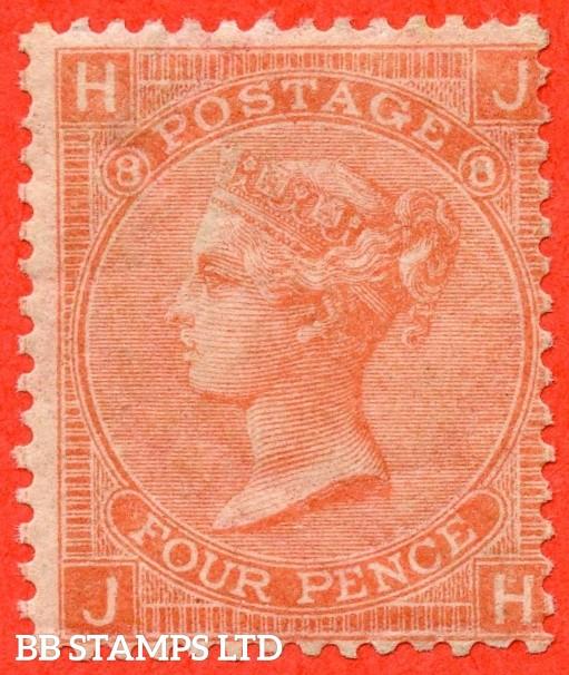 "SG. 94. J55. "" JH "" 4d Vermilion. Plate 8. A fine mounted mint example."