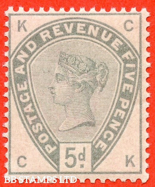 "SG. 193. K23. "" CK "". 5d dull green. A fine UNMOUNTED MINT example."