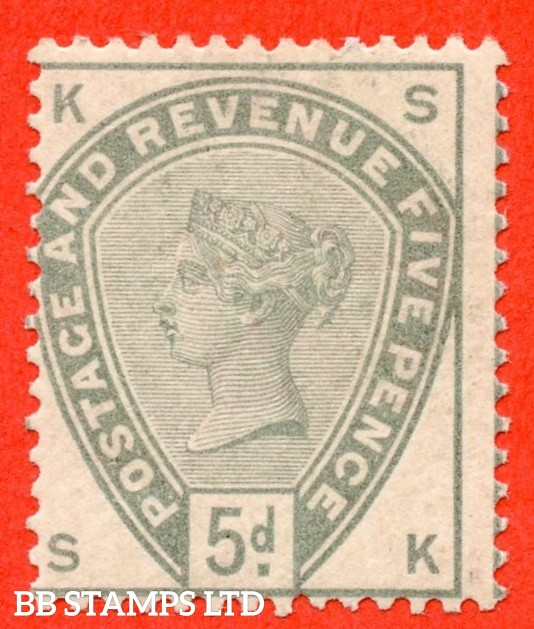 """SG. 193. K23. """" SK """". 5d dull green. A very fine mounted mint example."""