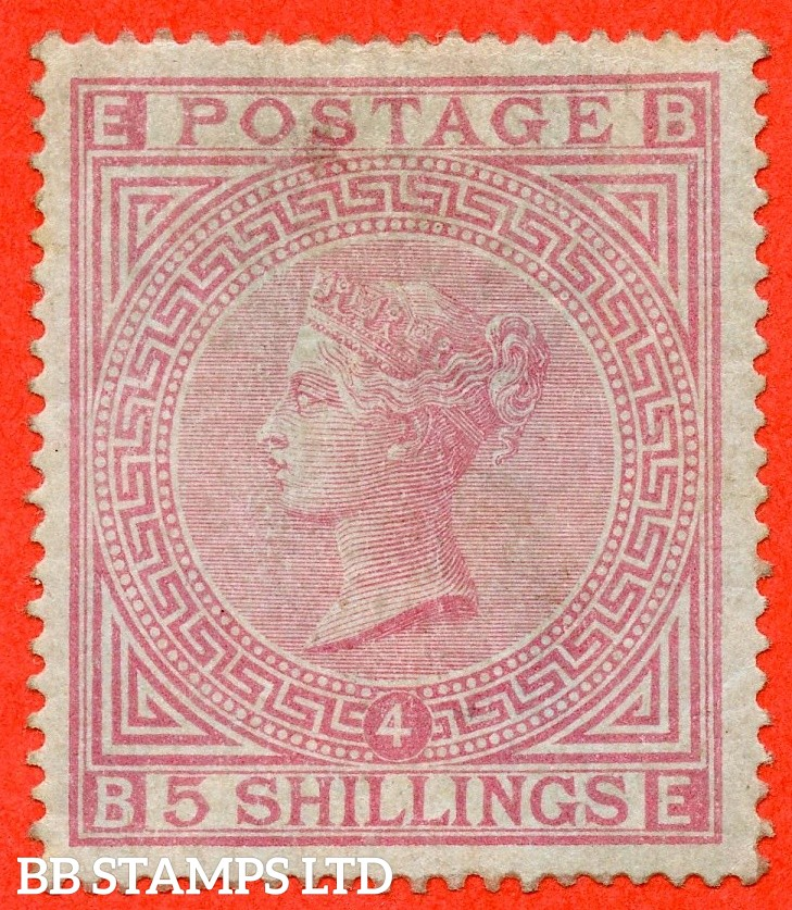 "SG. 130. J123. "" BE "" 5/- Rose. "" blued paper "". An average mounted mint example of this RARE mint Victorian issue."
