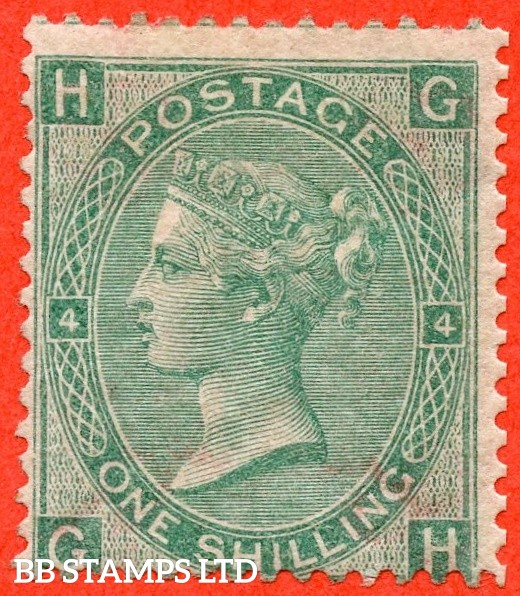 "SG. 101. J103. "" GH "". 1/- Green plate 4. An average mint ( reperfed ) example of this very scarce mint Surface Printed issue."