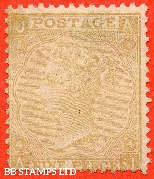 """SG. 98. J94. """" AJ """". 9d straw plate 4. A decent average mint example of this scarce Victorian issue."""
