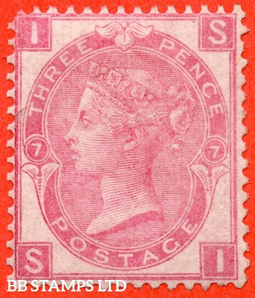 "SG. 103. J34. "" SI "" 3d Rose plate 7. An average mint ( reperfed ) example."